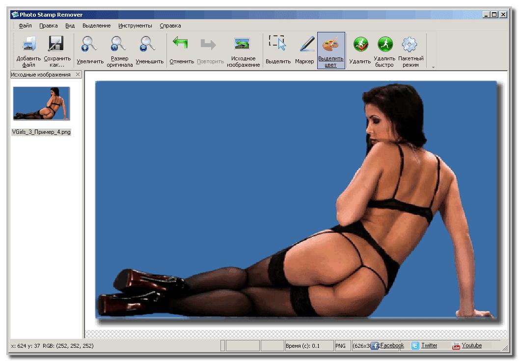 udalenie-porno-informera-adsubscribe