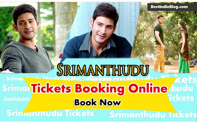 srimanthudu tickets boking online