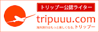 tripuuu