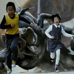 Primer vistazo a la criatura de la coreana 'The Host 2'