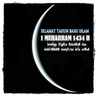 ieja saat: Salam Maal Hijrah 1434H