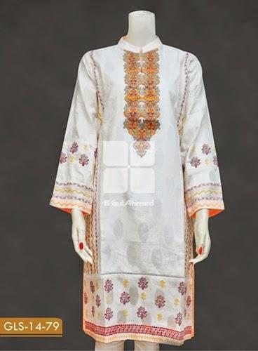 White Jacquard Ready To Wear 2014