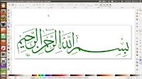 vector kaligrafi arab bismillah