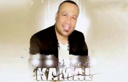 Kamal El Abdi 2014 T3ala Na3tik Sa3ti