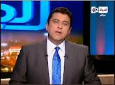 برنامج مصر الجديدة مع معتز الدمرداش  حلقة الأحد 17-8-2014