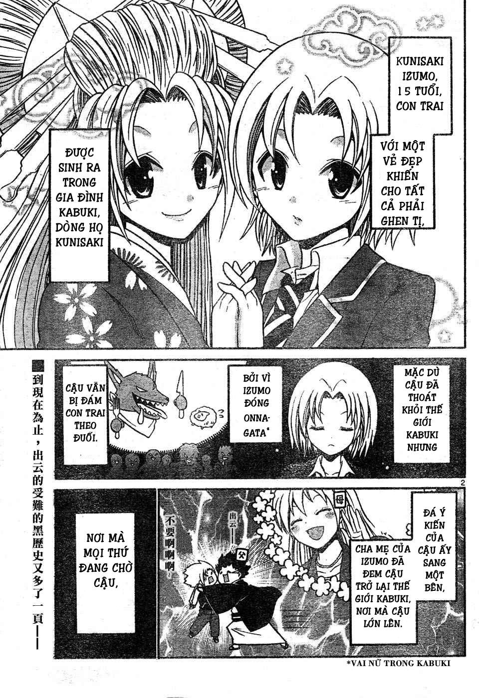 Kunisaki Izumo no Jijou Chap 4 - Trang 3