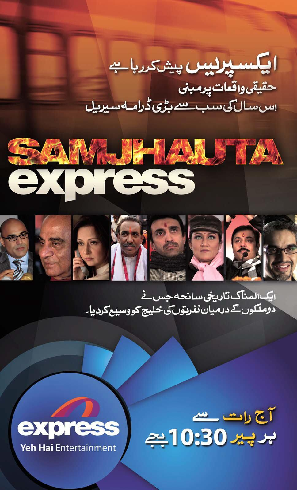 samjhauta express on express entertainment pakistan