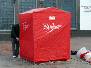 Ukrajnai Kommunista part