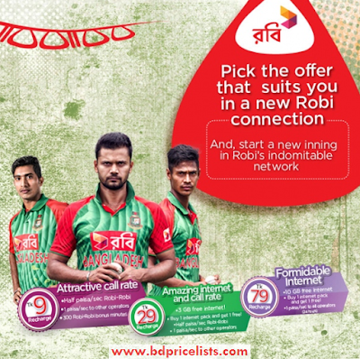 Robi New Connection Offer Get 10 GB Internet On 79 Taka Recharge And May More ( See Must )