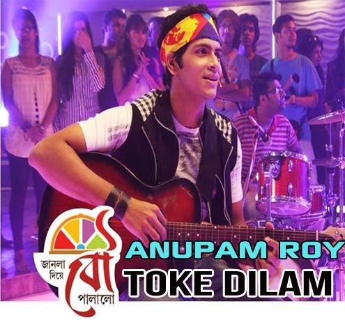 TOKE DILAM Lyrics, Janla Diye Bou Palalo, Dev, Mimi, Neha Kakkar