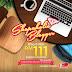11Street Malaysia Blog & Win Contest: RM111 Bonus Coupon Giveaway