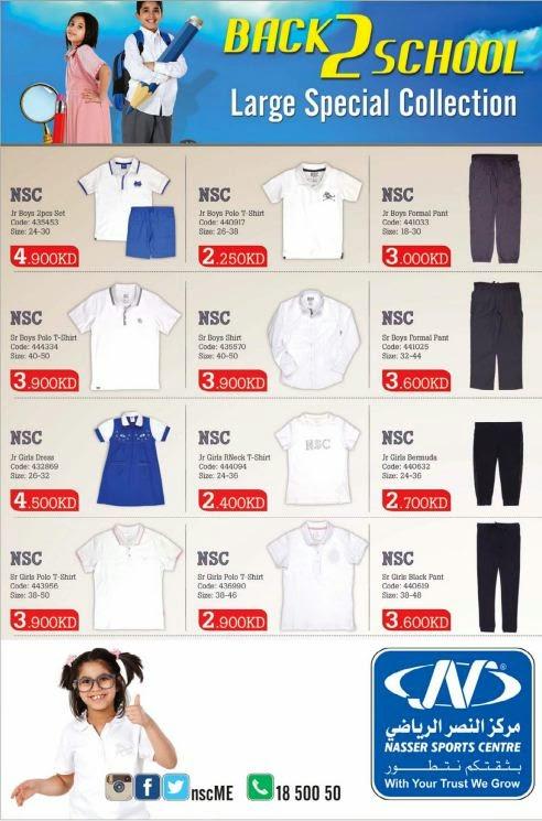 Kuwaitsale.blogspot.com
