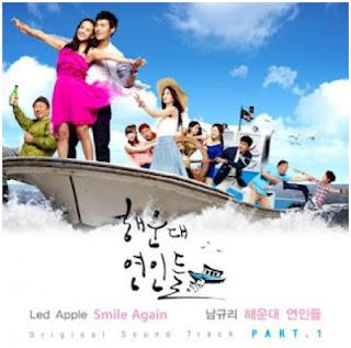 Haeundae Lovers OST Part .1