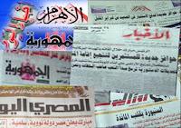 """الإنقلاب الناعم و """"أخونة"""" مصر"""