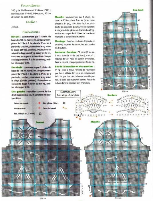 филейное вязание детское крючком схемы