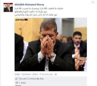 تعليق ابن الدكتور محمد مرسي رئيس الجمهورية المنتخب على فوز أبيه