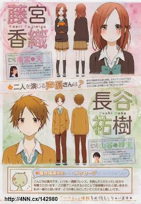 Isshukan Friends anime pv staff seiyuu estreno primavera