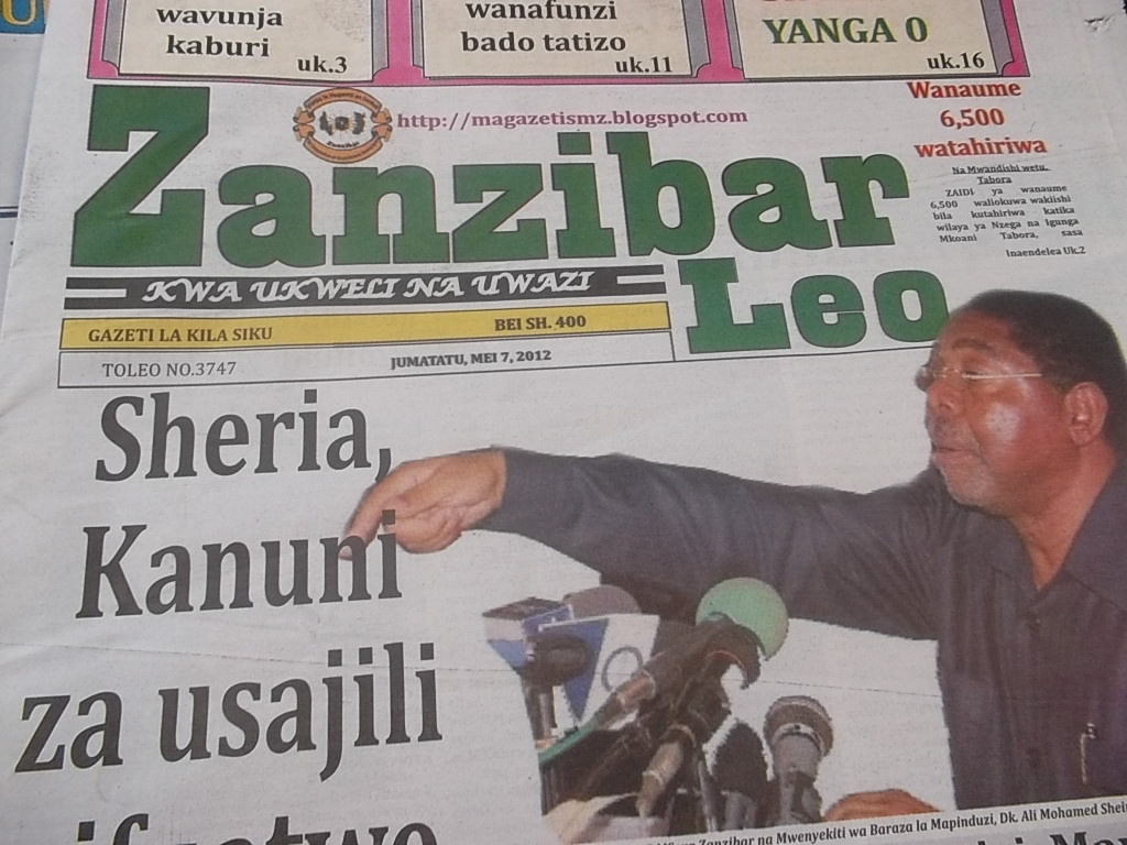 Mpekuzi blog