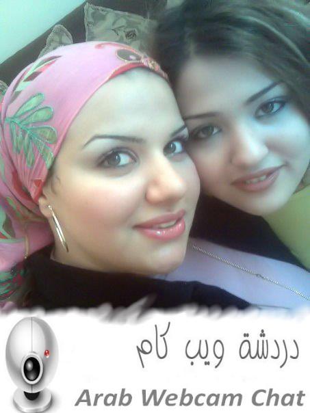 chats arab
