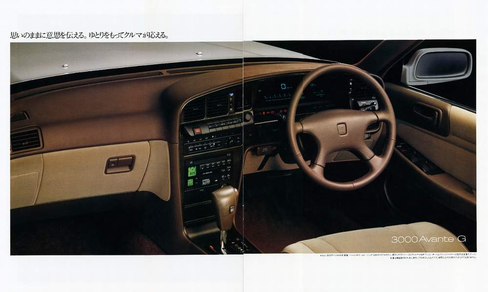 Toyota Chaser X80, japoński sportowy sedan, tylnonapędowy, napęd na tył, RWD, drifting, zdjęcia, tuning, wnętrze, interior, lata 80