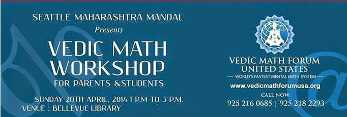 math worksheet : the vedic maths forum india blog : Vedic Maths Worksheets