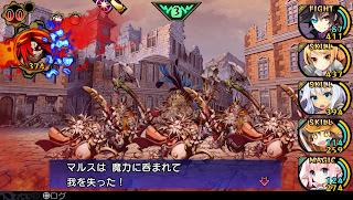 demon gaze screen 4 Demon Gaze   Concept Art & Screenshots