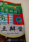 Chinese soy bean paste