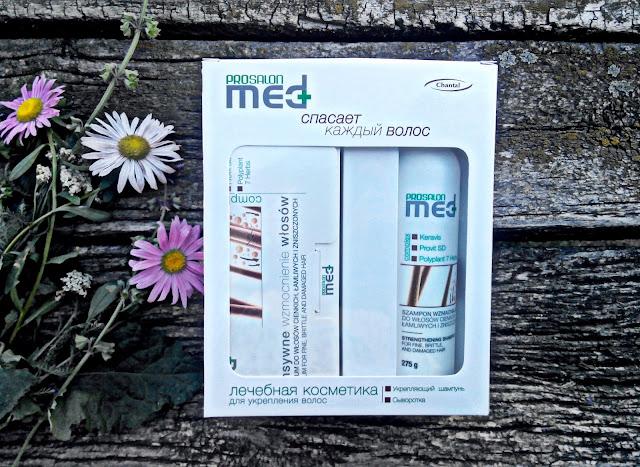 Серия для укрепления волос Prosalon Med