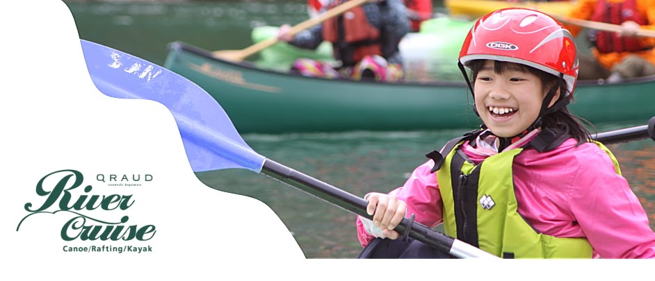 高知県の仁淀川でラフティング&カヌーをするなら土佐和紙工芸村くらうど・リバークルーズへ!