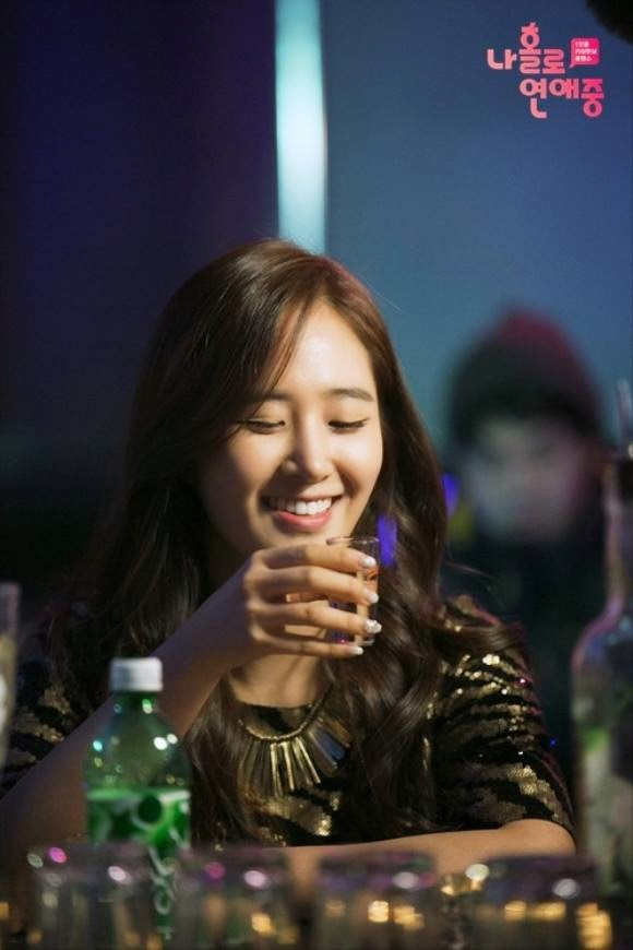 Yuri snsd dating 9