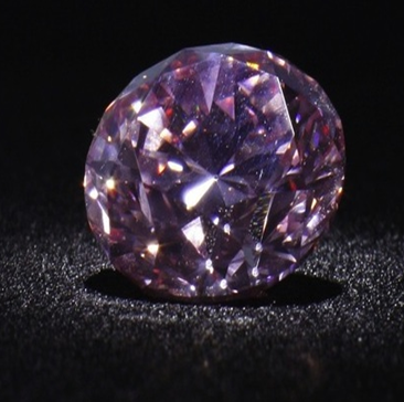 photos of martian pink diamond