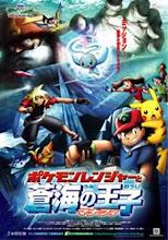Pokémon 9: Pokémon Ranger y el Templo del Mar (2006)