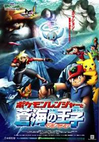 Pokémon 9: Pokémon Ranger y el Templo del Mar (2006) [Latino]