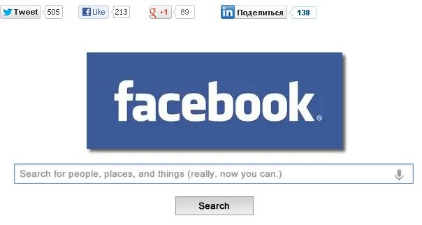Поиск Facebook