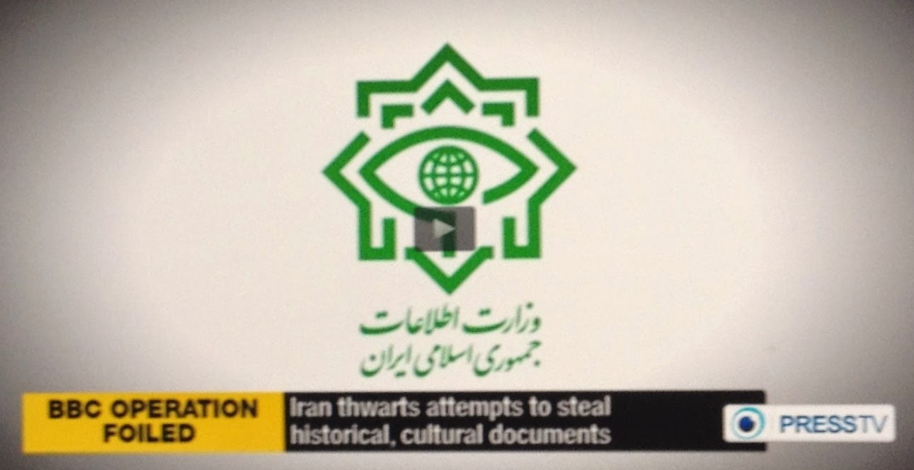 http://www.presstv.com/detail/2014/09/28/380329/iran-foils-bbc-bid-to-steal-documents/
