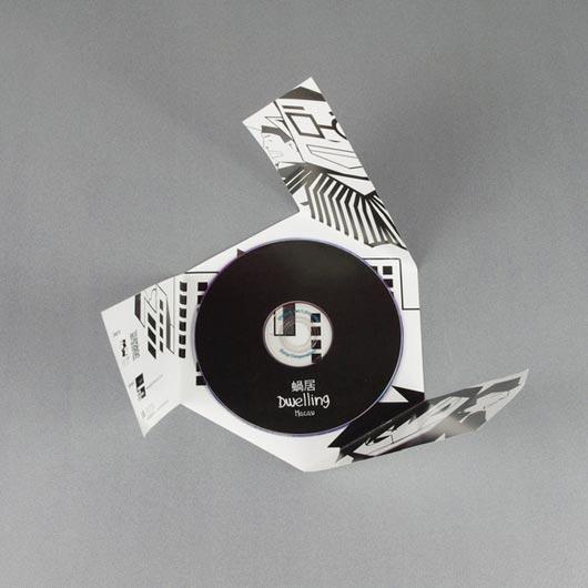 25 fresh cd  dvd packaging designs inspiration part 2
