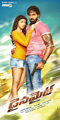 Telugu Movie Dynamite wallpapers-thumbnail-10