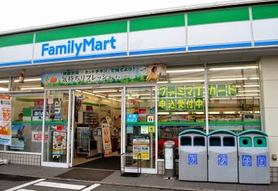 konbini family mart Snacking in Japan