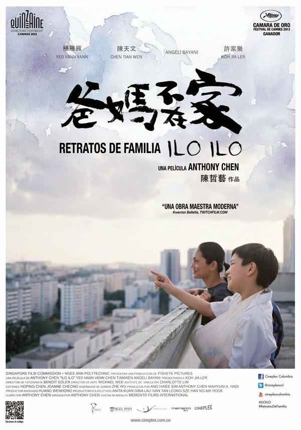 ILO-ILO-Retratos-de-Familia-cartelera-nacional-julio