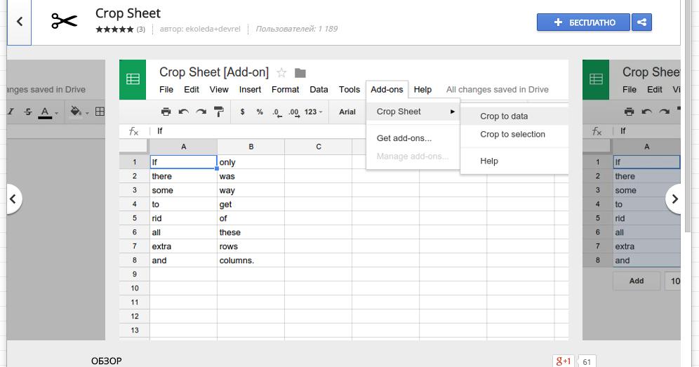 Как сделать копию таблицы mysql