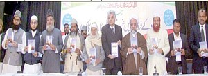 Seminar-on-role-of-non-Muslim-writers-in-promotion-of-Urdu