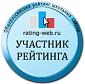 Участник рейтинга