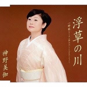 Shinno Mika