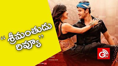 Srimanthudu Movie Review, srimanthudu, maheshbabu, shruthi hassan, srimanthudu rating, maheshbabu interview