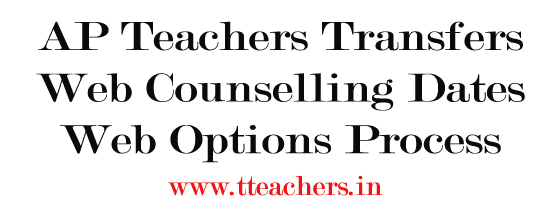 AP Teachers Transfers Web Options,Counselling Allotment Order