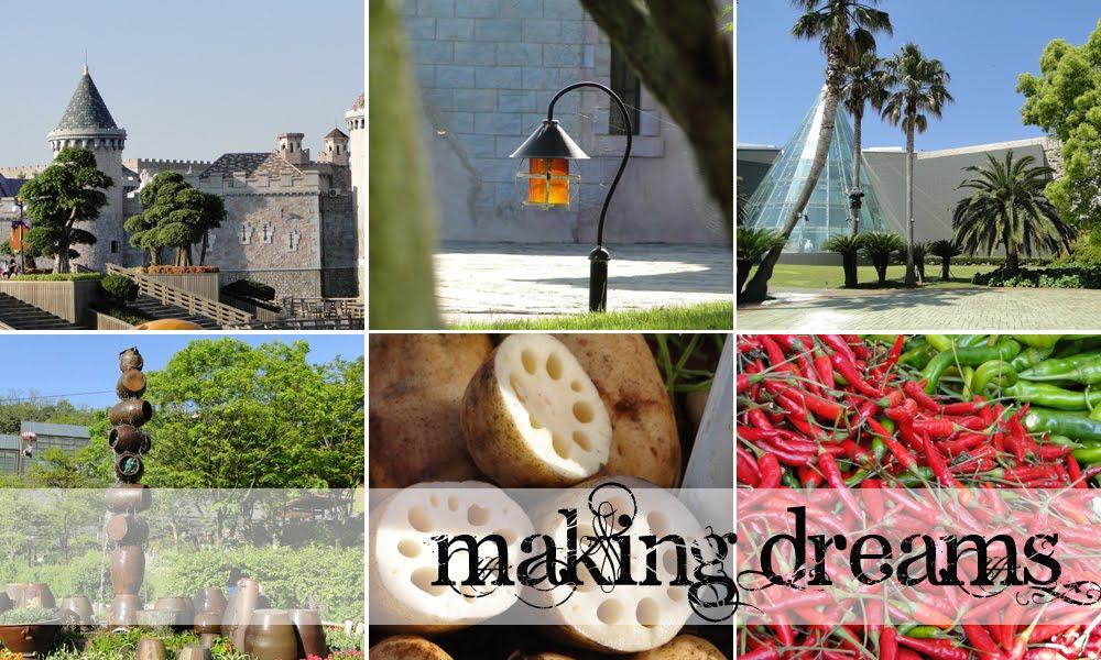 Создающая мечты