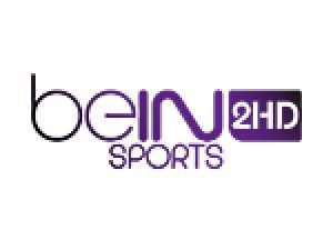 قناة bein sport 2 بث مباشر.