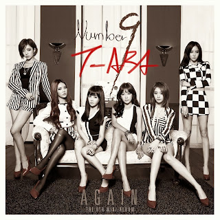 Lirik Lagu T-ara No.9 Number Nine (넘버나인) Lyrics