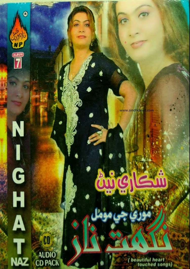 in this small post we are sharing night naz album shikare nain