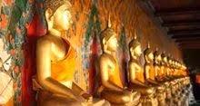 Tailândia 2012